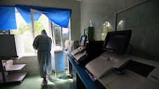 «Покончить с кибератаками на больницы»  / Политики и эксперты призвали усилить защиту медицинских учреждений в условиях пандемии