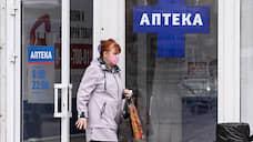 Аптеки не интересуют друг друга  / Число сделок по слиянию и поглощению среди фармритейлеров резко сократилось