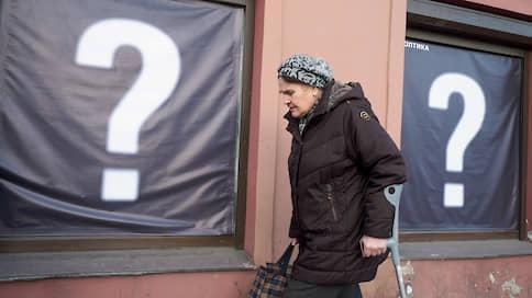 «Эти тихие смерти, сопутствующие ковиду, будут на нашей совести»  / Почему россияне, нуждающиеся в социальных услугах на дому, могут стать жертвами пандемии