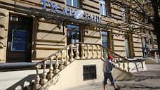 Пока добивались банкира, сел следователь  / Германия не выдала России обвиняемого в особо крупном мошенничестве