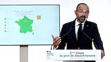 «Свобода становится правилом, запрет — исключением»  / Франция начинает второй этап выхода из карантина