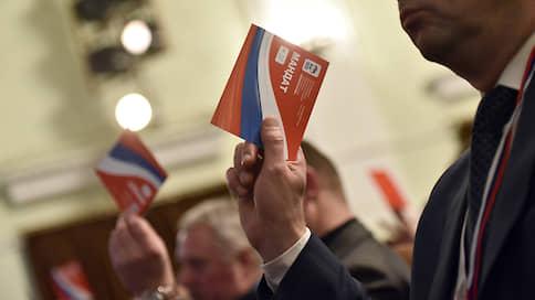 Партии выходят из карантина  / Региональные предвыборные конференции пройдут в обычном режиме