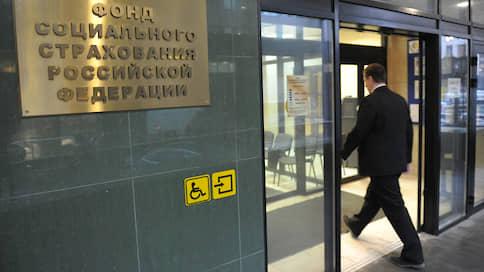 У картеля отстегнулся протез  / ФСС просят проверить на сговор с компанией Минтруда