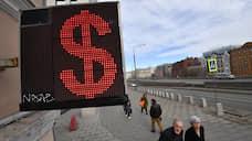 Рубль насыщается нефтью  / Биржевой курс доллара опустился ниже 70 рублей, евро — ниже 78 рублей