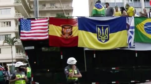 Слава Украине! Болсонару слава!  / В Бразилии расследуют появление флага украинских националистов на митинге в поддержку президента