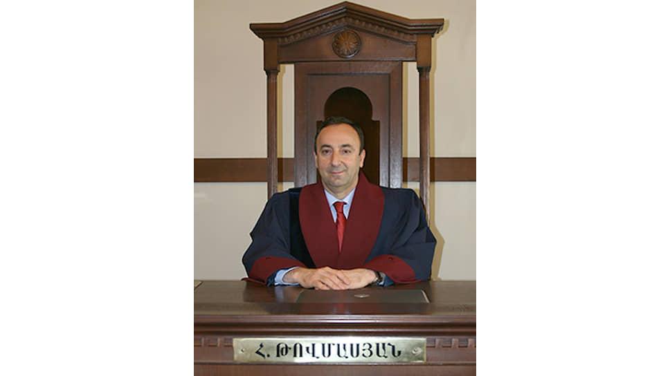 Судья  Грайр Товмасян