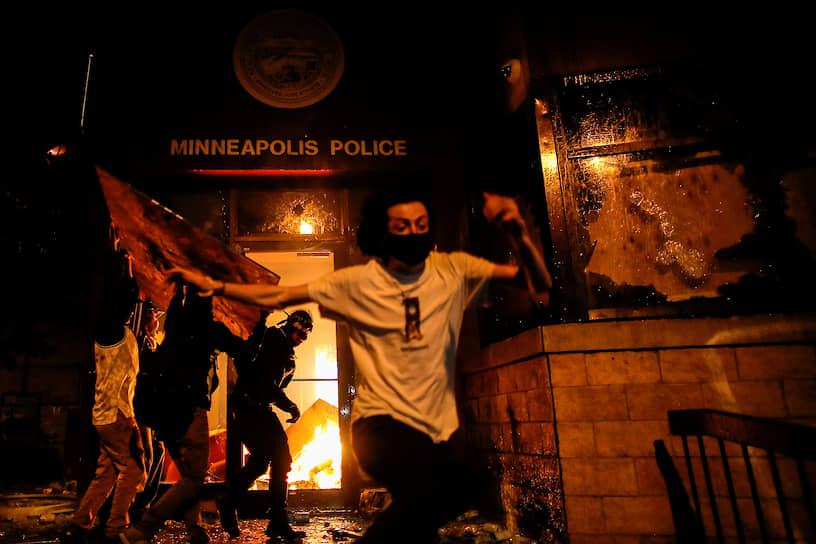 Протестующие жители Миннеаполиса во время поджога местного полицейского участка