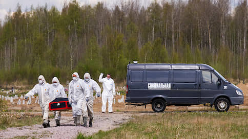 Human Rights Watch просит Россию излечить вирус секретности  / Правозащитники призывают опубликовать данные о смертности от COVID в интернатах и домах престарелых
