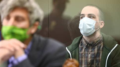 С обвинением согласился, но про терроризм не знал  / Юлий Бояршинов дал признательные показания по делу «Сети»