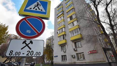 МВД отправило штрафы на карантин  / Постановления о нарушениях в зоне действия таблички «Рабочие дни» в апреле признаны незаконными