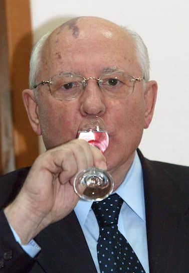2005 год. Бывший президент СССР Михаил Горбачев во время представления доклада «Перестройка: 20 лет спустя» в «Горбачев-фонде»