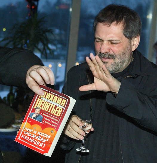 2006 год. Журналист Михаил Леонтьев на Морозном party в яхт-клубе «Адмирал»