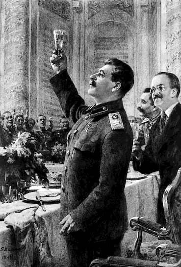 1945 год. Иосиф Сталин (в центре) на картине художника Павла Малькова «Заздравный тост за русский народ 24 мая 1945 года»