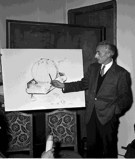 В 1956 году Жак-Ив Кусто уволился из военно-морских сил Франции в ранге капитана и занял пост директора Океанографического института и музея в Монако