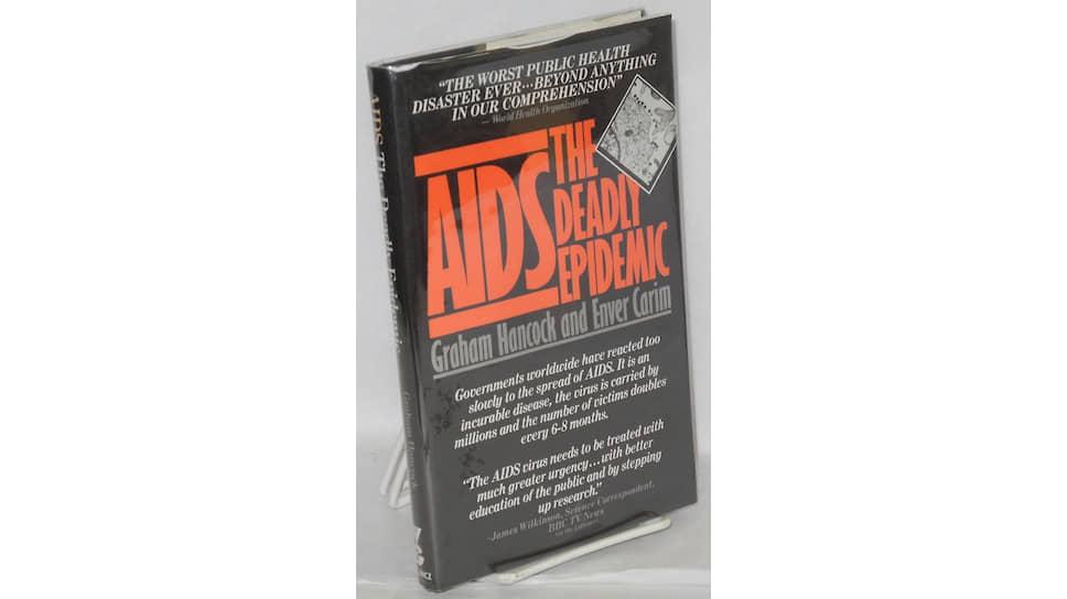 История с искусственным происхождением ВИЧ/CПИД в какой-то момент зажила своей жизнью. Ее стали распространять не только по долгу службы и за деньги, но и ради того, чтобы просто выступить на модную тему