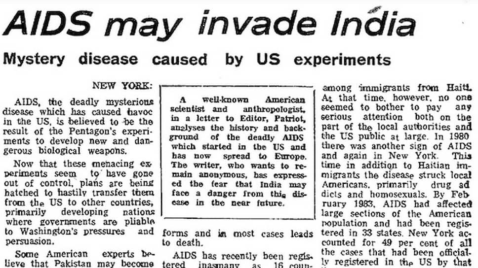 Первая статья об искусственном происхождении ВИЧ в мировой прессе. Индийская газета Patriot. 1983 год