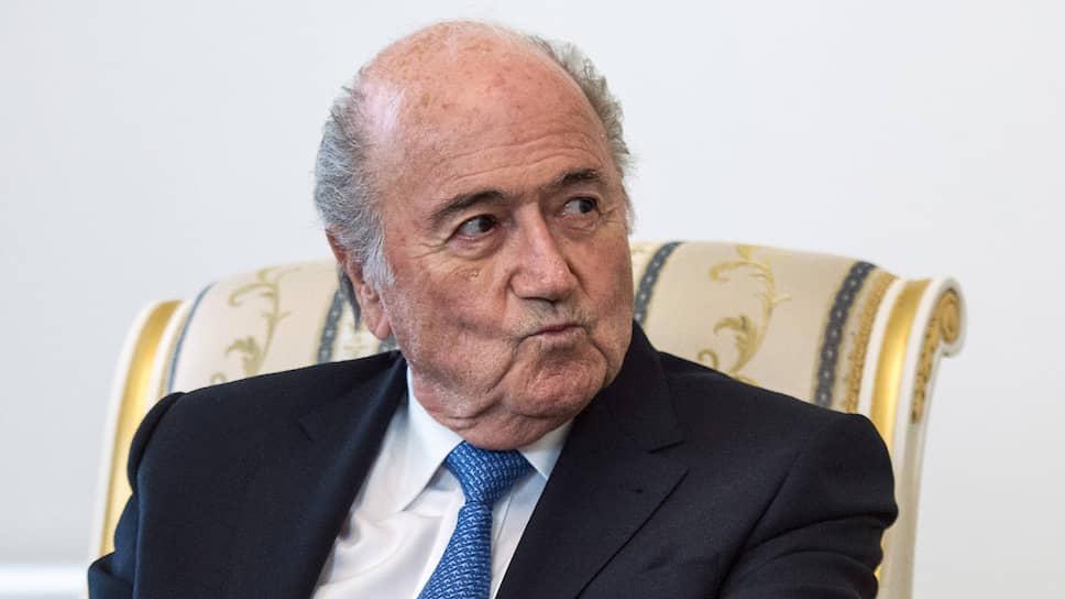 Бывший глава FIFA Зепп Блаттер