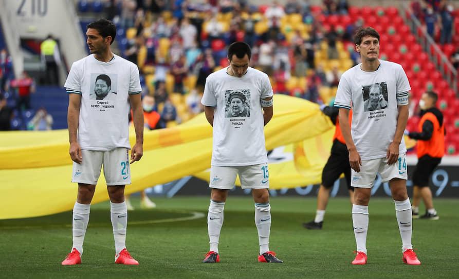 Футболисты «Зенита» вышли на игру против ЦСКА в футболках с принтами врачей, скончавшихся во время пандемии COVID-19