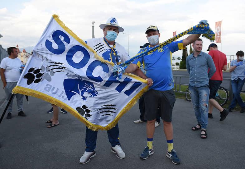 Болельщики клуба «Сочи»
