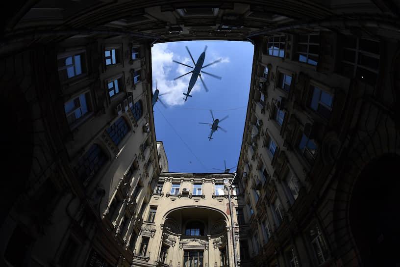 Авиация пролетела над Красной площадью 20 июня в составе 16 групп