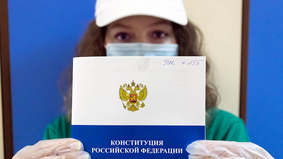 206 поправок в Конституцию за 4 минуты