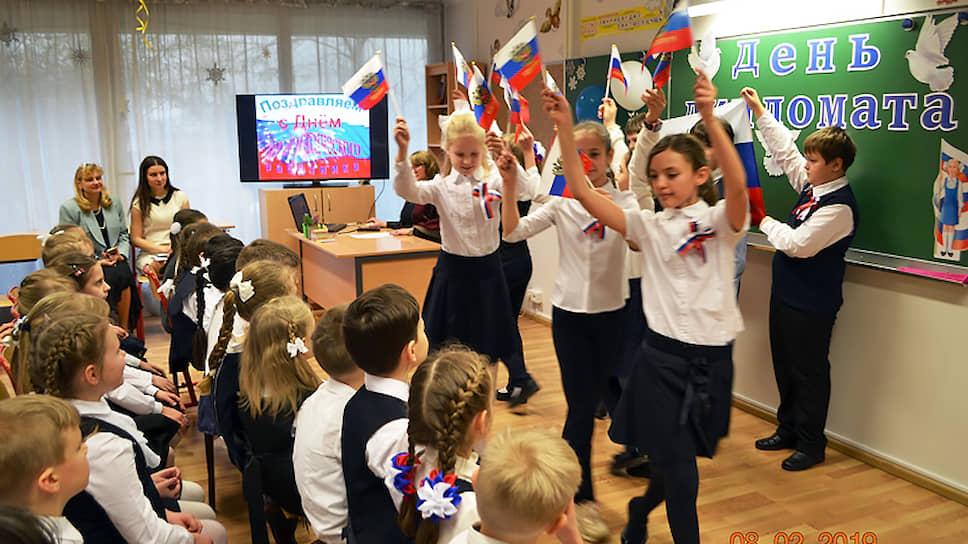 День дипломата в общеобразовательной школе при посольстве России во Франции