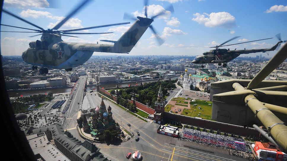 Как отметили Парад Победы в Москве и других городах
