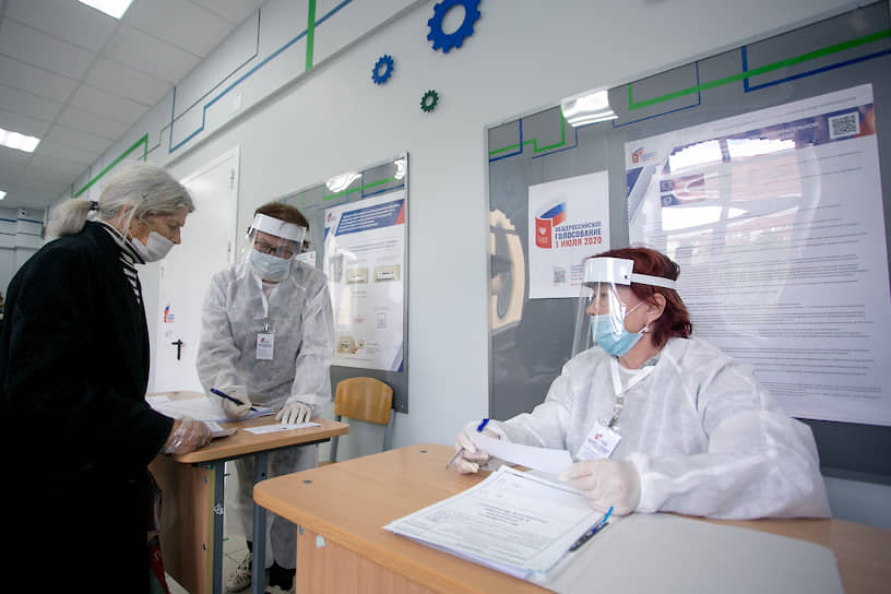 Избирательный участок в школе №69 Екатеринбурга напоминал поликлинику