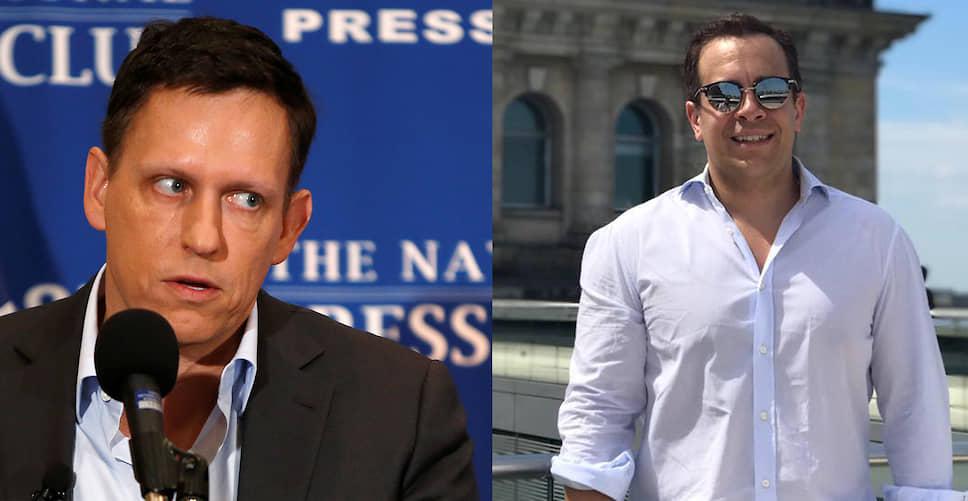 Американский бизнесмен, основатель PayPal Питер Тиль (слева) и менеджер Thiel Capital Мэтт Данцайсен поженились в октябре 2017 года в Вене