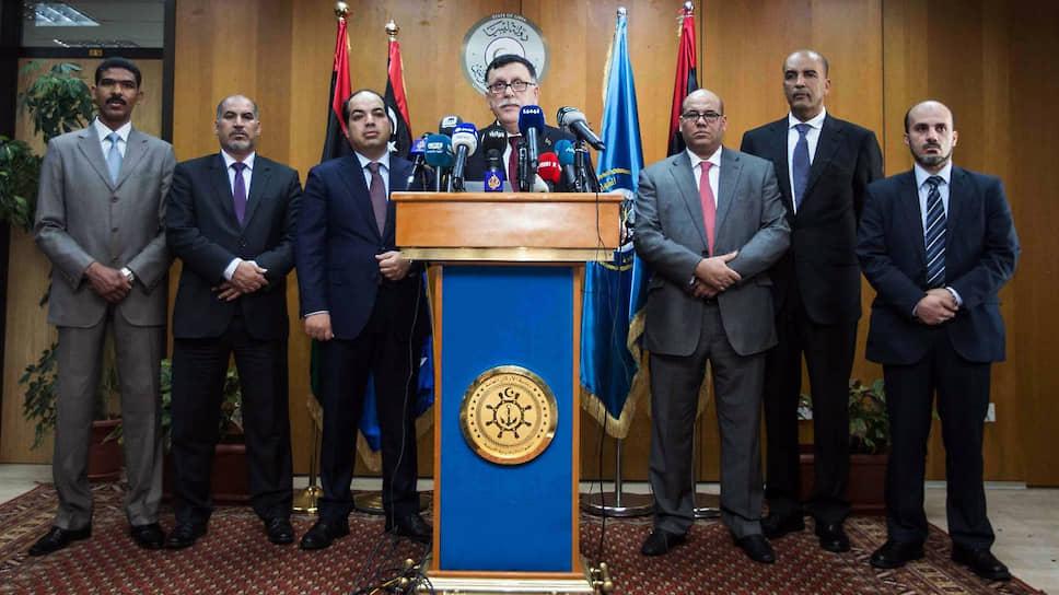 Члены Правительства национального согласия Ливии