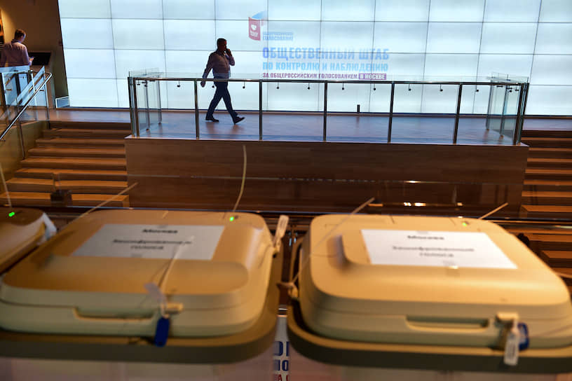 Урны для бюллетеней электронного голосования в Москве