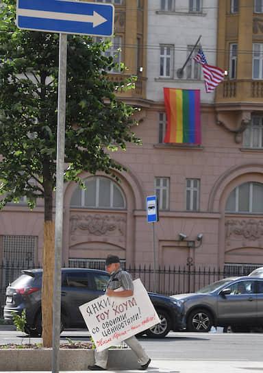 Москва, Россия. Радужный флаг на здании американского посольства, вывешенный в рамках мероприятия ЛГБТ-сообщества