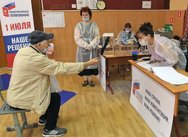 Регистрация избирателя на участке
