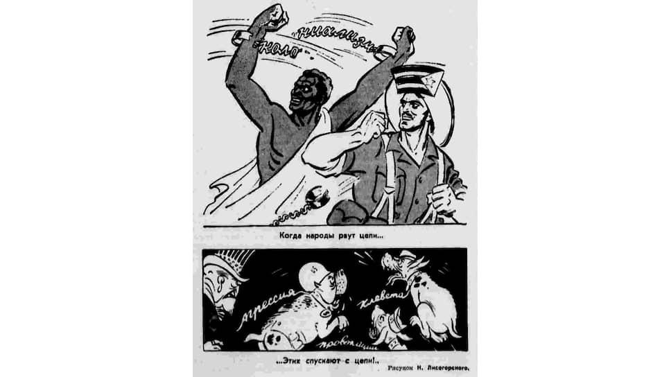 И в СССР, и в США считали, что Конго может стать второй Кубой, а Лумумба — вторым Фиделем Кастро