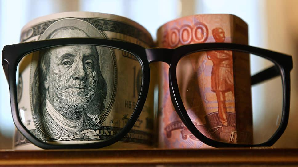 Экономический прогноз на июль 2020 года