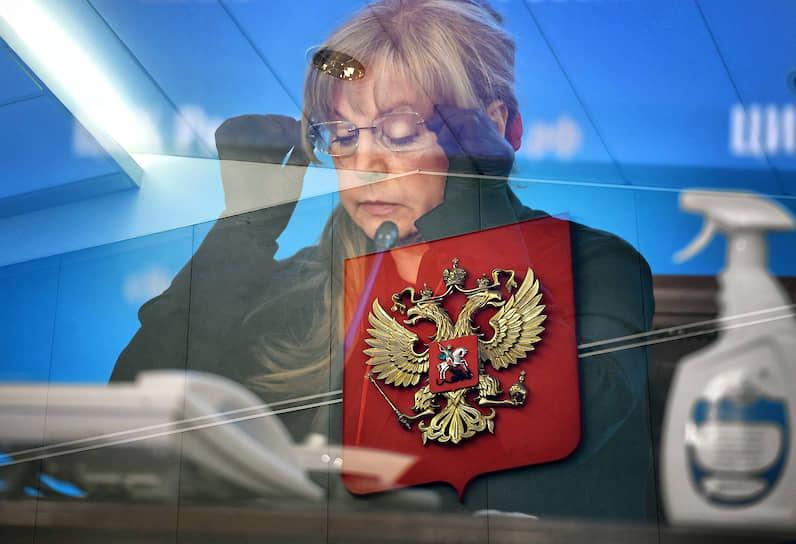 Москва. Председатель ЦИК Элла Памфилова во время пресс-конференции