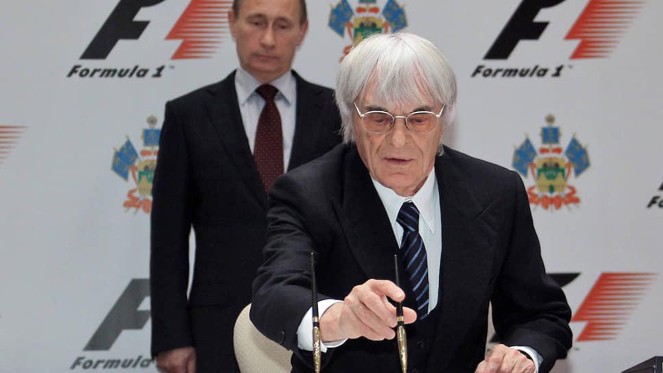 Экс-глава «Формулы-1» Берни Экклстоун