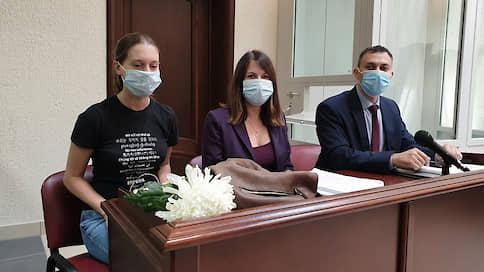 «Моя задача была показать дыру в подошве»  / В Пскове на судебном процессе допросили журналистку Светлану Прокопьеву
