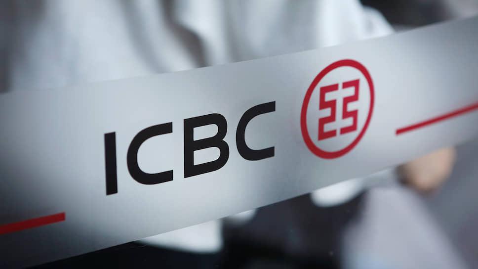 Банкиры накопили добра перед худом / Журнал TheBanker опубликовал ежегодный рейтинг