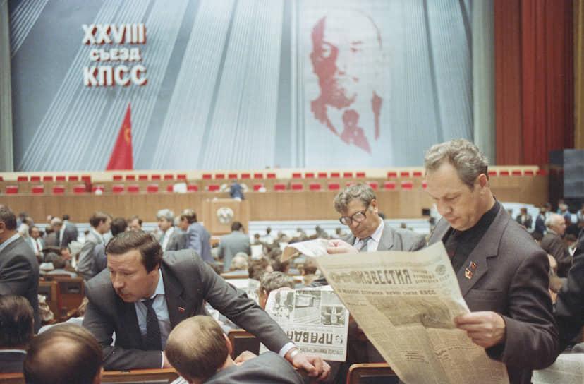 Согласно уставу Коммунистической партии, съезд был высшим органом руководства партией. С 1961 года съезды проводились каждые пять лет