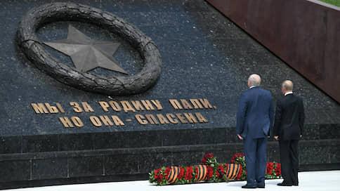 Над пропастью во Ржеве  / Как Владимир Путин и Александр Лукашенко открывали памятник советскому солдату
