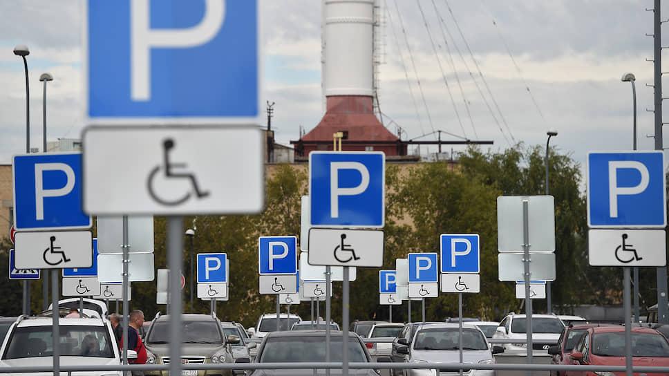 Парковки проредили от инвалидов / Право на бесплатную стоянку теряют более четверти граждан с ограничениями