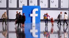Facebook остается без рекламы