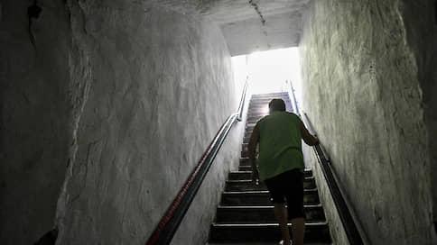 Гражданскую оборону подорвали взятки  / СКР заподозрил региональных сотрудников Росимущества и МЧС в торговле бомбоубежищами