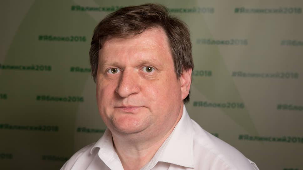 Бывший лидер ярославского отделения «Яблока» Владимир Зубков