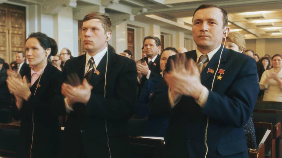 Ввиду принятия новой Конституции СССР, 2 апреля 1978 года на внеочередной VII сессии Верховного Совета РСФСР была принята новая Конституция РСФСР <br>На фото: аплодисменты в честь принятия Основного закона
