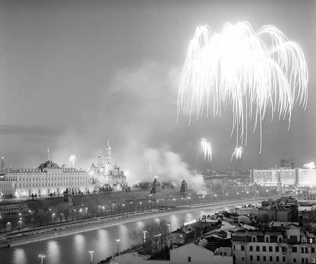Праздничный салют над Москвой по случаю принятия Конституции 1977 года