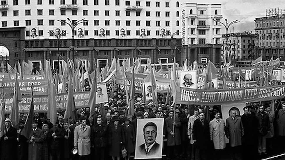 Брежневская Конституция СССР была принята Верховным Советом 7 октября 1977 года. 7 октября оставался праздничным днем до 1993 года <br>На фото: митинг по случаю принятия новой Конституции на Площади революции