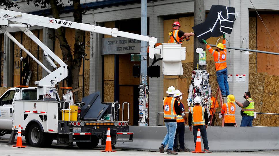 Сиэтл лишили автономии / «Зону свободы» в городе зачистили полицейские