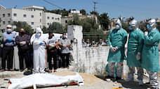 Палестина и Израиль встречают вторую волну  / На Западном берегу реки Иордан вновь введен полный карантин